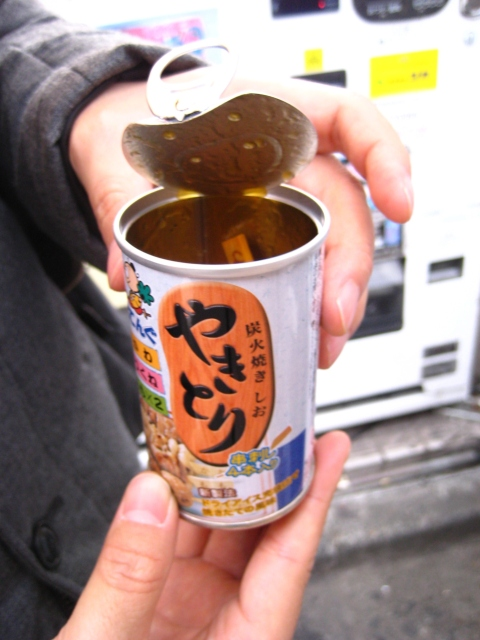 akiba-0131